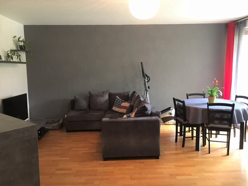 Vente appartement Rambouillet 205 000€ - Photo 1