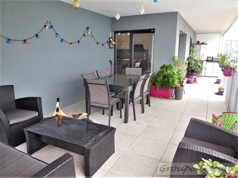Vente appartement Toulouse 284000€ - Photo 1