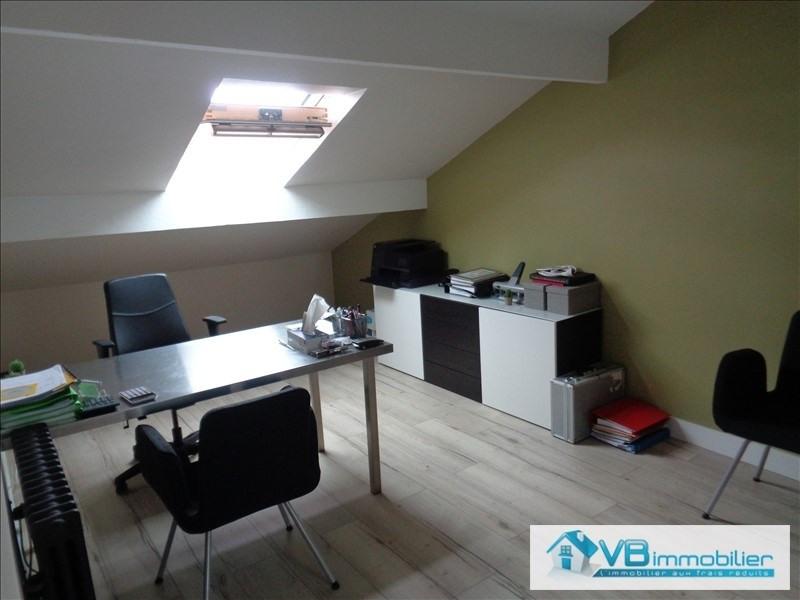 Sale apartment Savigny sur orge 158500€ - Picture 3