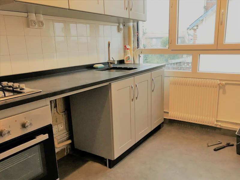 Rental apartment Limoges 560€ CC - Picture 3