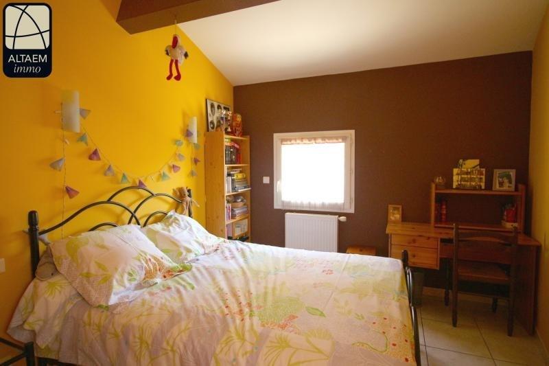 Vente appartement Salon de provence 232000€ - Photo 5