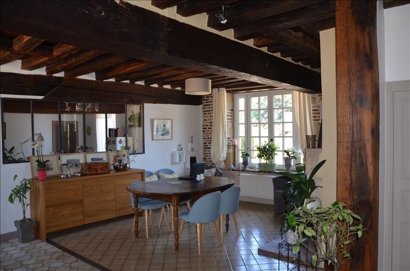 Vente maison / villa Lucenay les aix 313950€ - Photo 6