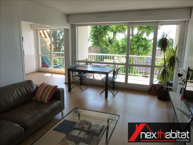 Vente appartement Les pavillons sous bois 225000€ - Photo 3