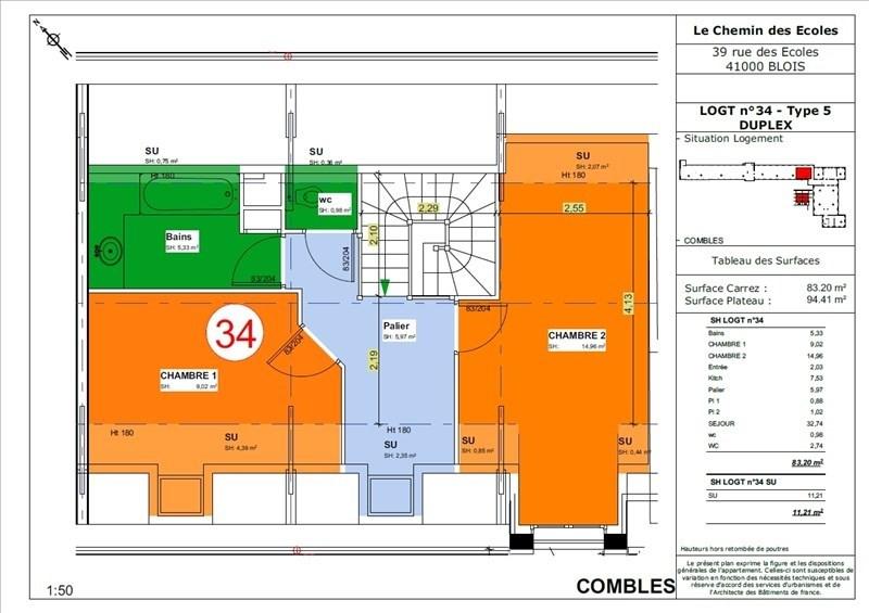 Vente appartement Blois 198000€ - Photo 4