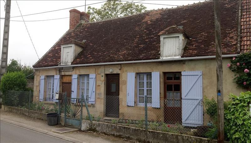 Vente maison / villa St menoux 43200€ - Photo 1