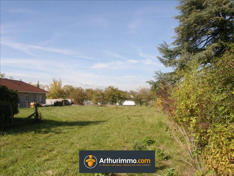 Vente terrain Lagnieu 87 000€ - Photo 1