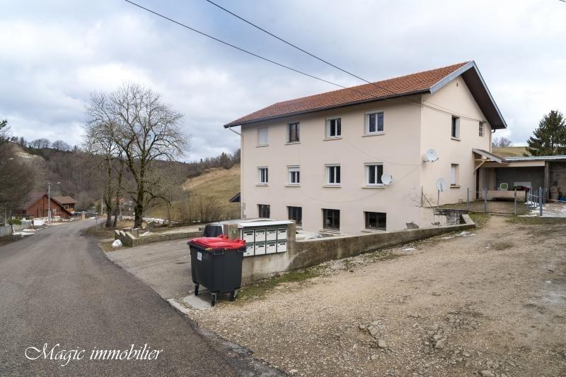 Location appartement Apremont 468€ CC - Photo 1