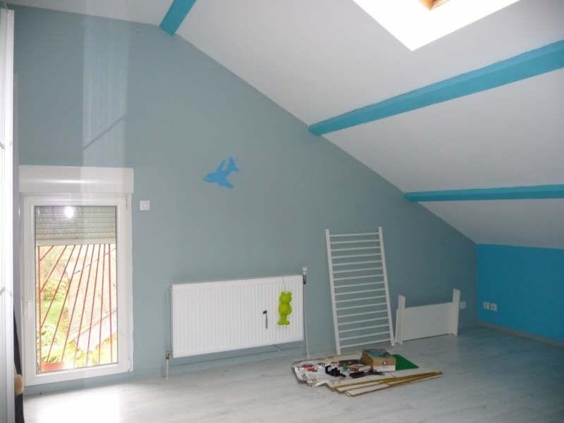 Vente maison / villa Seurre 220000€ - Photo 6