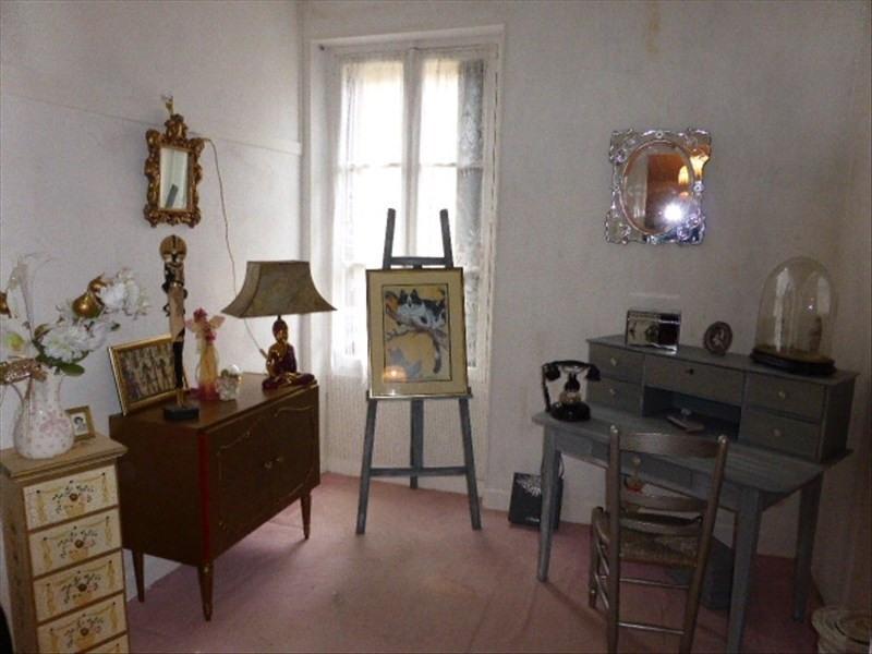 Vente maison / villa Cosne cours sur loire 76000€ - Photo 5