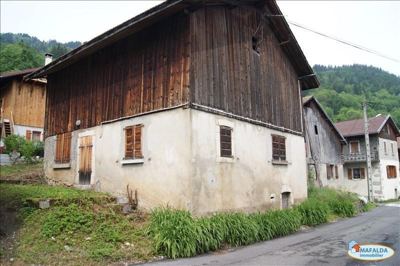 Vente maison / villa Brizon 143000€ - Photo 1