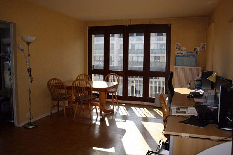 Vente appartement Colomiers 90 000€ - Photo 2