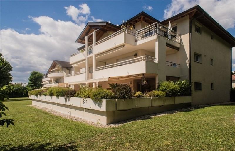 Vente appartement Ferney voltaire 699000€ - Photo 1