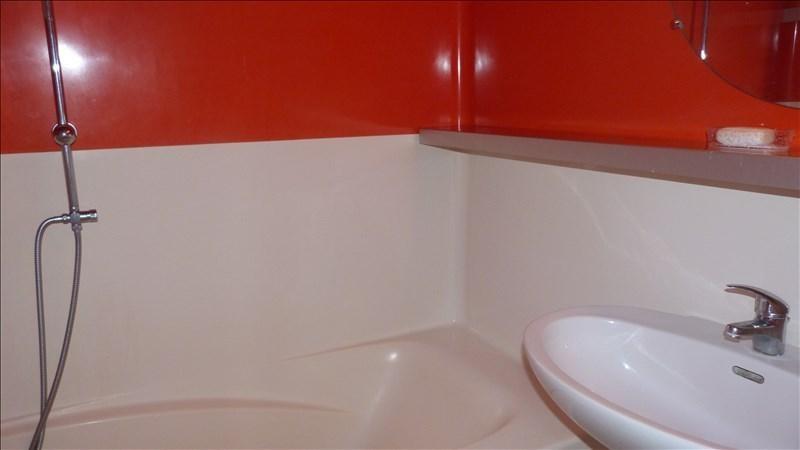 Vente appartement Les arcs 77000€ - Photo 6