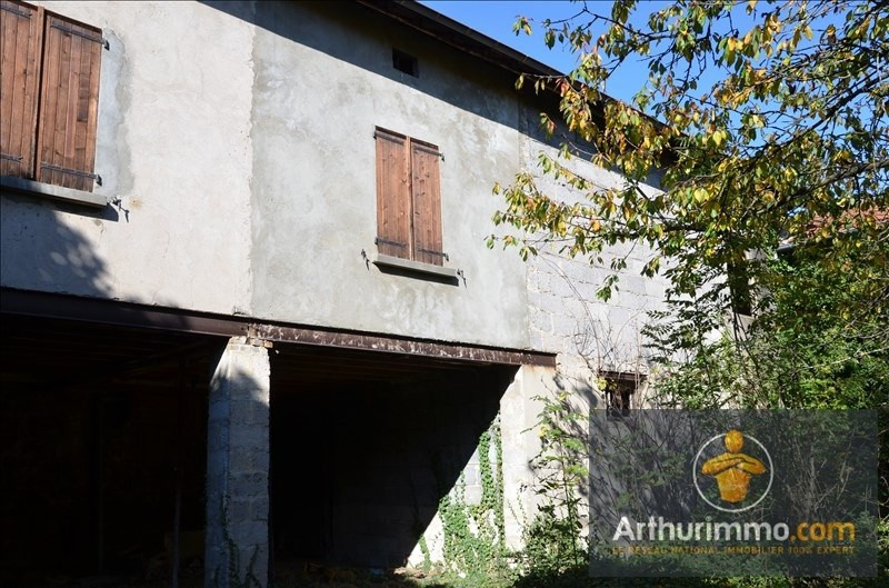 Vente maison / villa Satillieu 57 000€ - Photo 4
