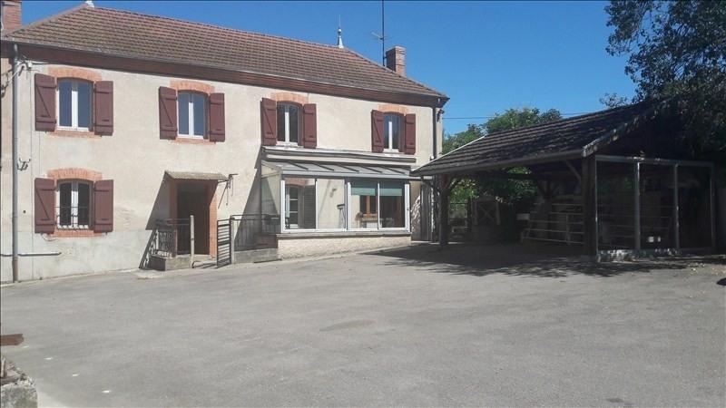 Vente maison / villa Chenay le chatel 97000€ - Photo 1