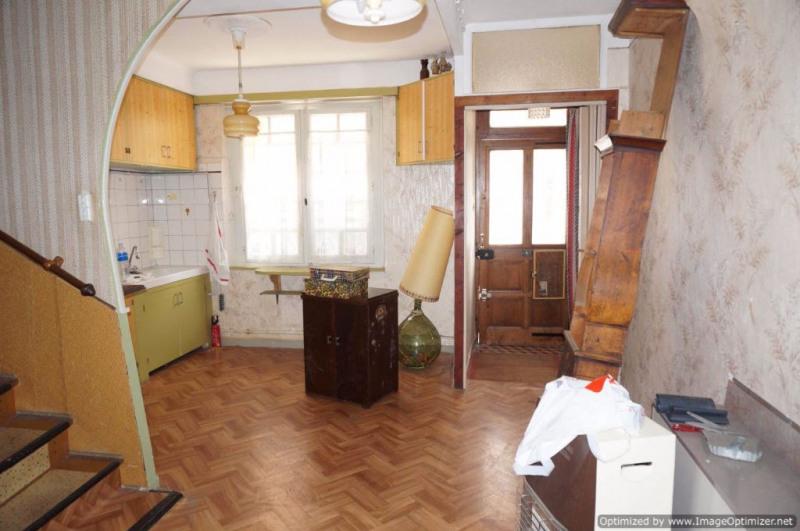 Vente maison / villa Alzonne 69000€ - Photo 2