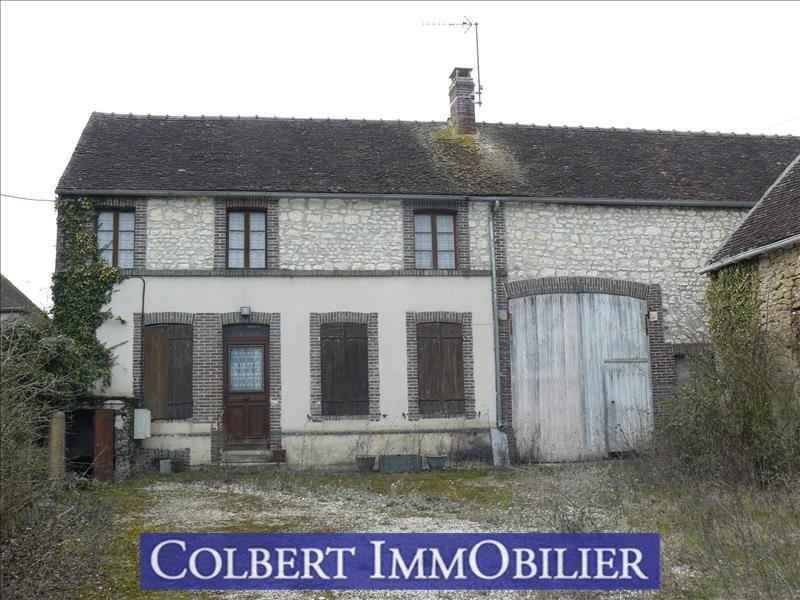 Vente maison / villa Bouilly 83500€ - Photo 1