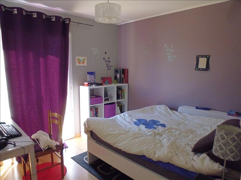 Vente maison / villa Nouaille maupertuis 229500€ - Photo 8