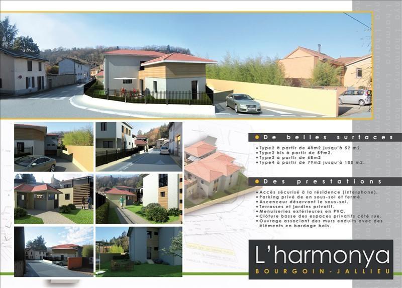 Venta  apartamento Bourgoin jallieu 219000€ - Fotografía 7