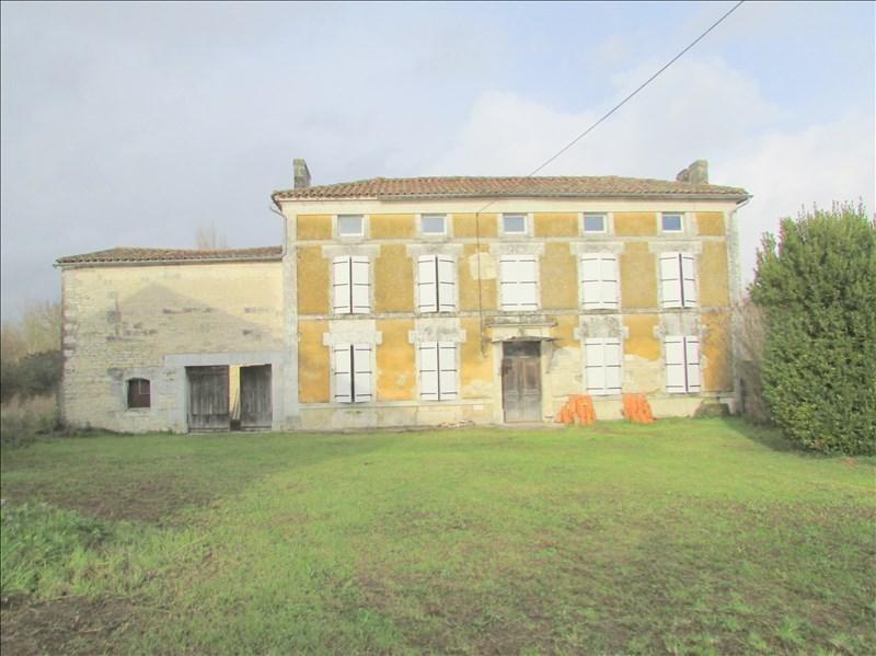 Vente maison / villa Marcillac lanville 87000€ - Photo 1