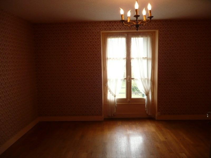 Rental house / villa Aubigny sur nere 500€ CC - Picture 5