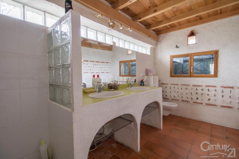 Vente maison / villa Fonsorbes 297000€ - Photo 7
