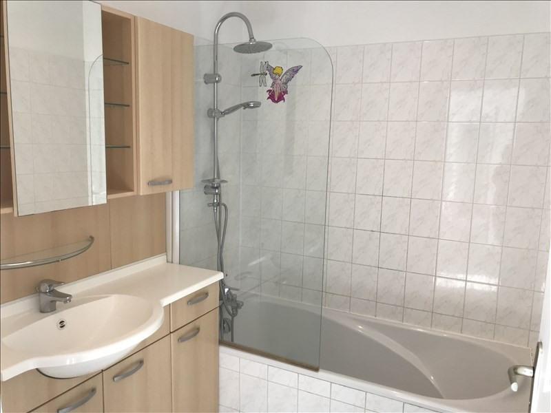 Vente maison / villa Les moutiers en retz 223650€ - Photo 5
