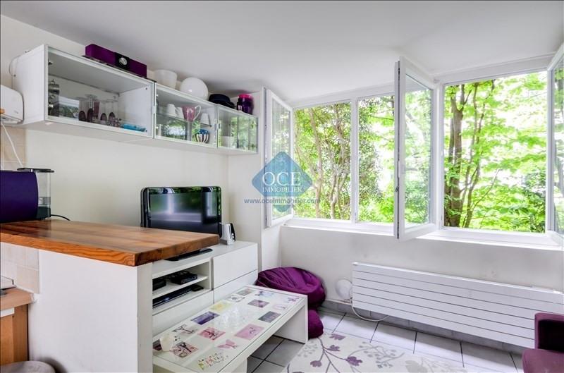 Vente appartement Paris 3ème 450000€ - Photo 1