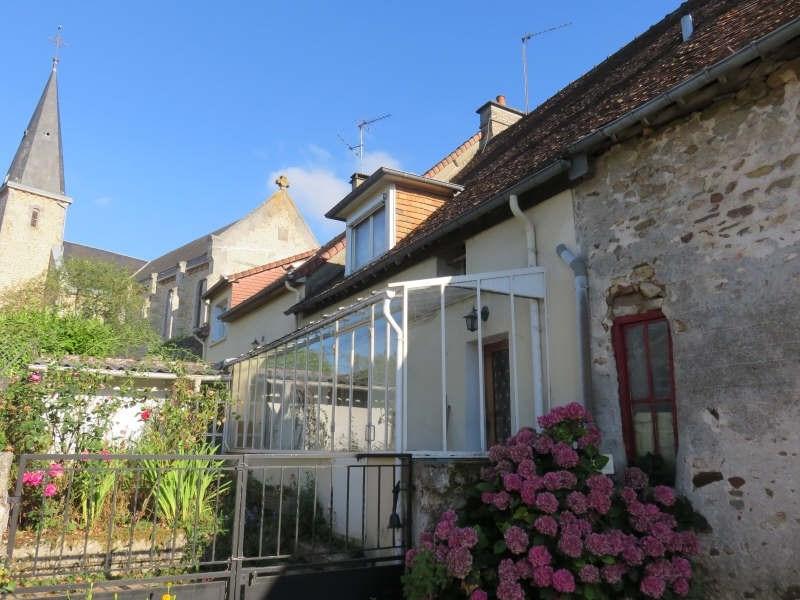 Venta  casa Alencon 59500€ - Fotografía 2