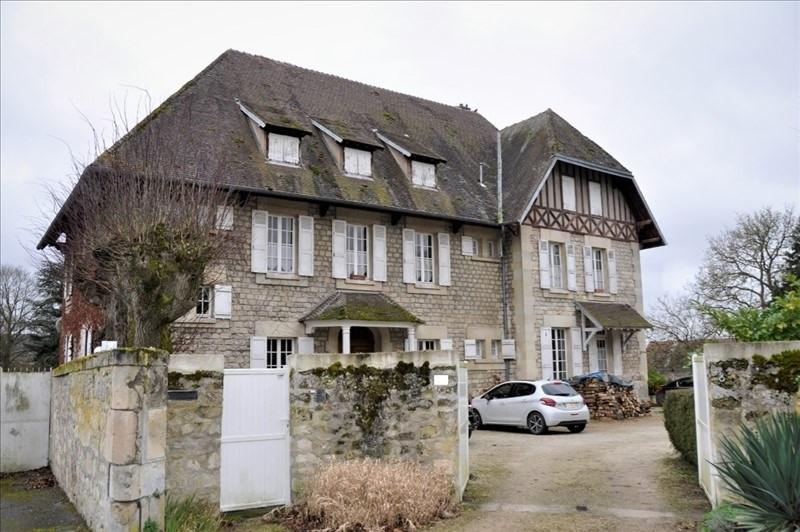 Vente maison / villa Soissons 347000€ - Photo 1