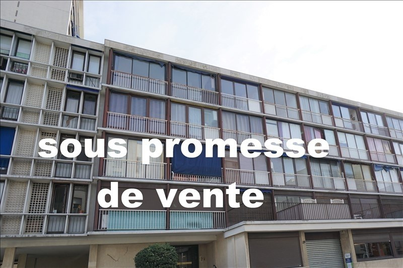 Vente appartement Boulogne billancourt 70 000€ - Photo 1
