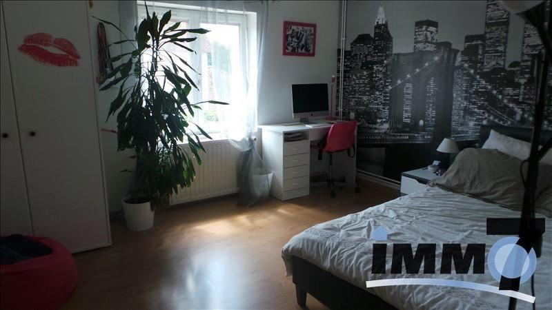 Vente maison / villa La ferte sous jouarre 243000€ - Photo 7