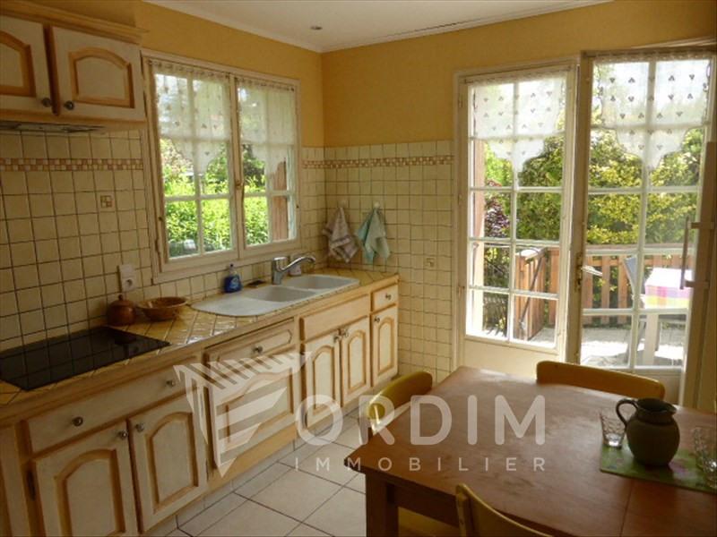 Vente maison / villa Cosne cours sur loire 198000€ - Photo 4