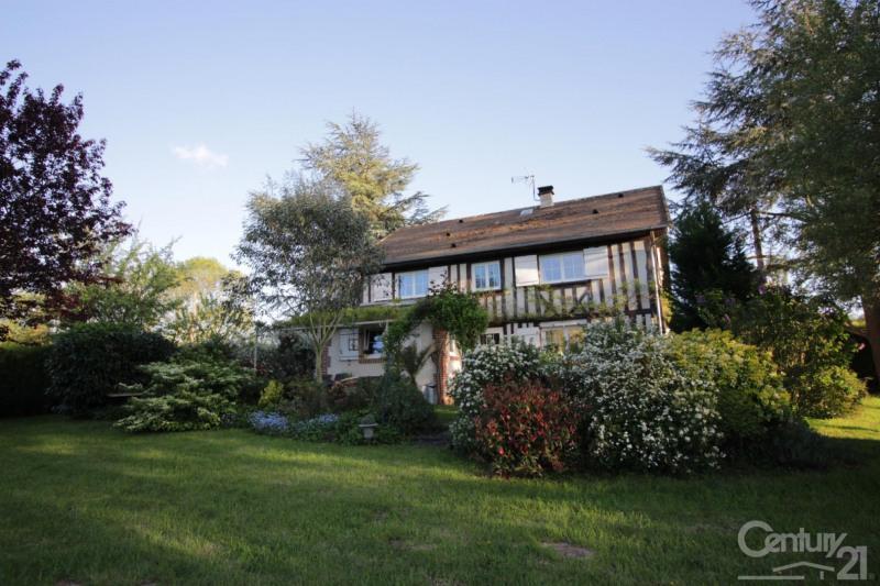 Продажa дом St etienne la thillaye 367000€ - Фото 1