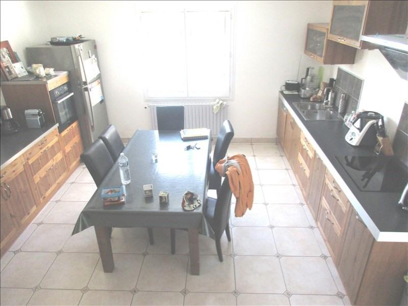 Vente maison / villa Nort sur erdre 240350€ - Photo 2