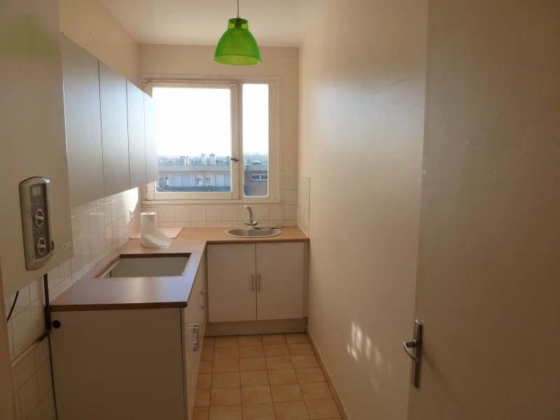 Location appartement Maurepas 717€ CC - Photo 2