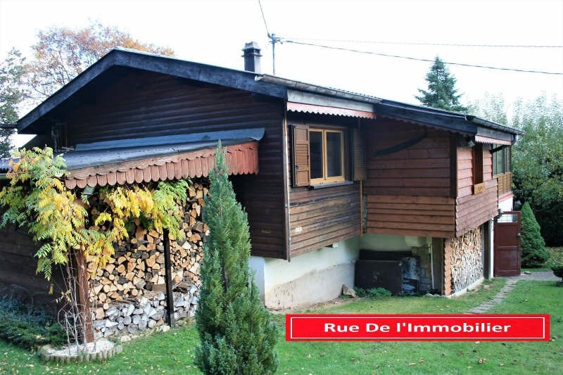 Sale house / villa Reinhardsmunster 197025€ - Picture 1