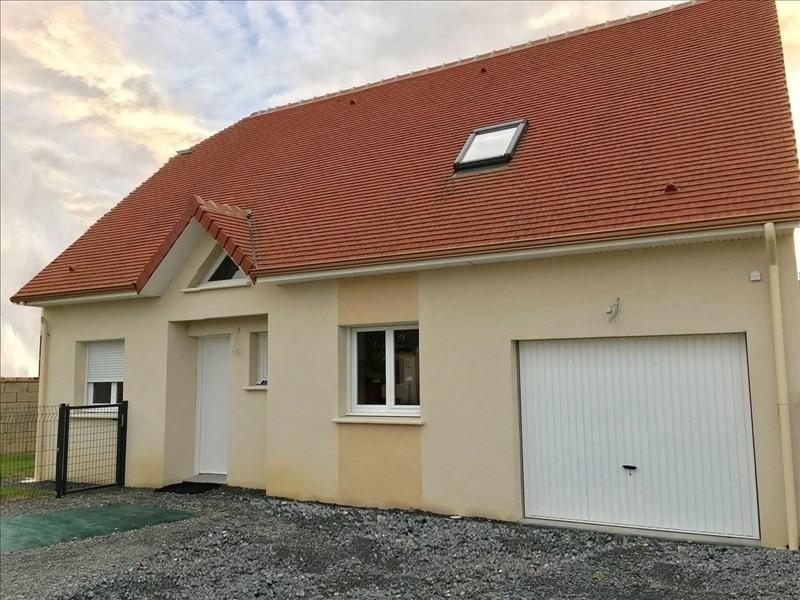 Vente maison / villa Argences 245000€ - Photo 5