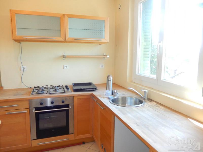 Vente appartement Tassin la demi lune 151000€ - Photo 2