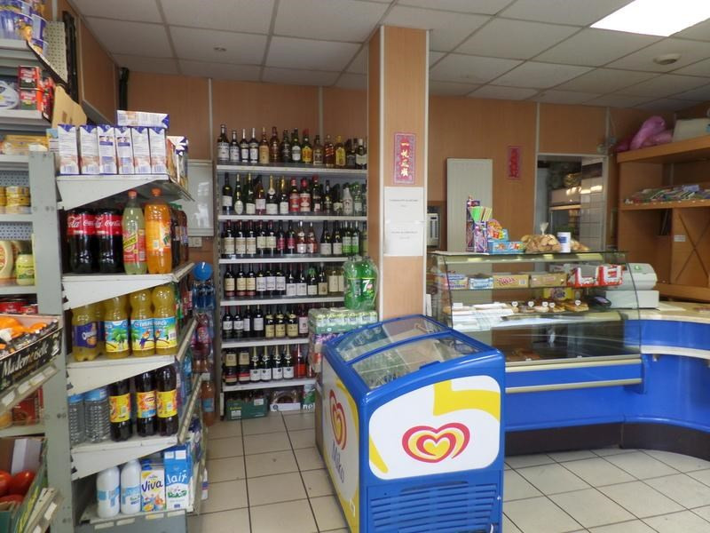 Fonds de commerce Alimentation Bobigny 0