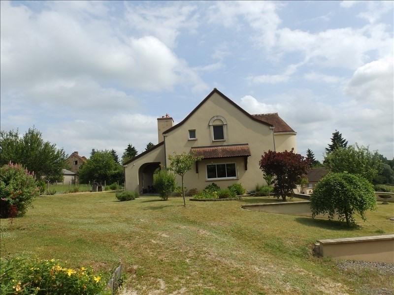 Vente maison / villa St pourcain s/besbre 336000€ - Photo 1