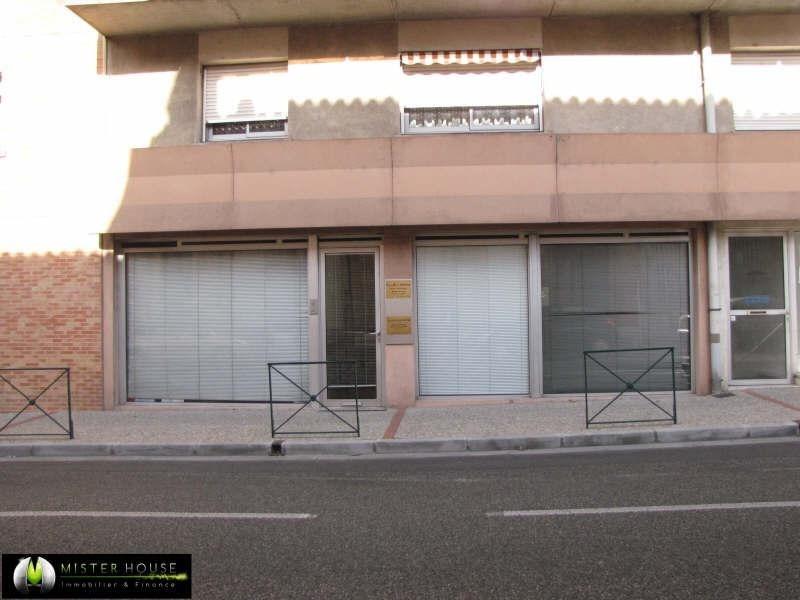 Verkoop  werkplaats Montauban 90000€ - Foto 1