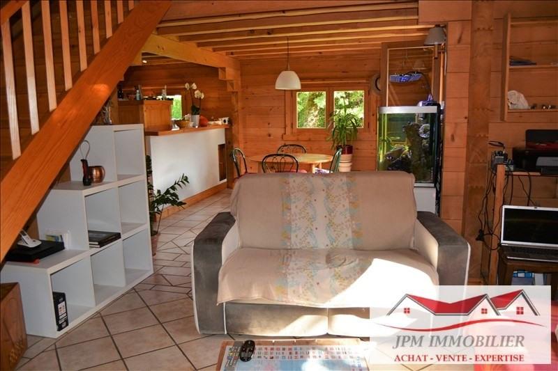 Venta  casa Marignier 308500€ - Fotografía 5