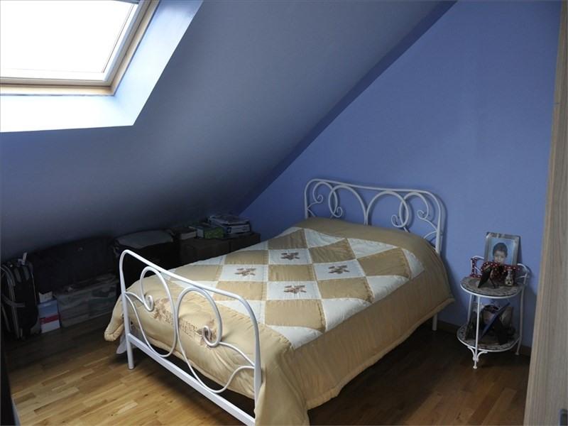 Vente appartement Soissons 101000€ - Photo 4