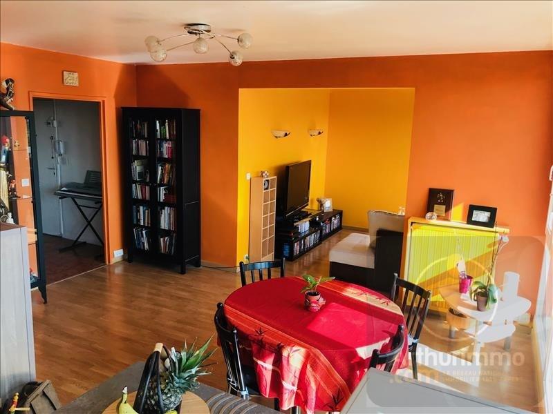 Vente appartement Chelles 179500€ - Photo 2
