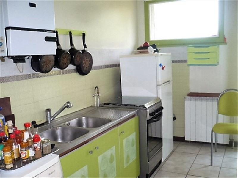 Vente appartement Saint herblain 135850€ - Photo 5