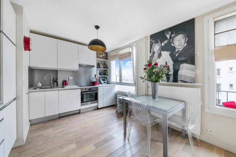 Престижная продажа квартирa Boulogne-billancourt 435000€ - Фото 5