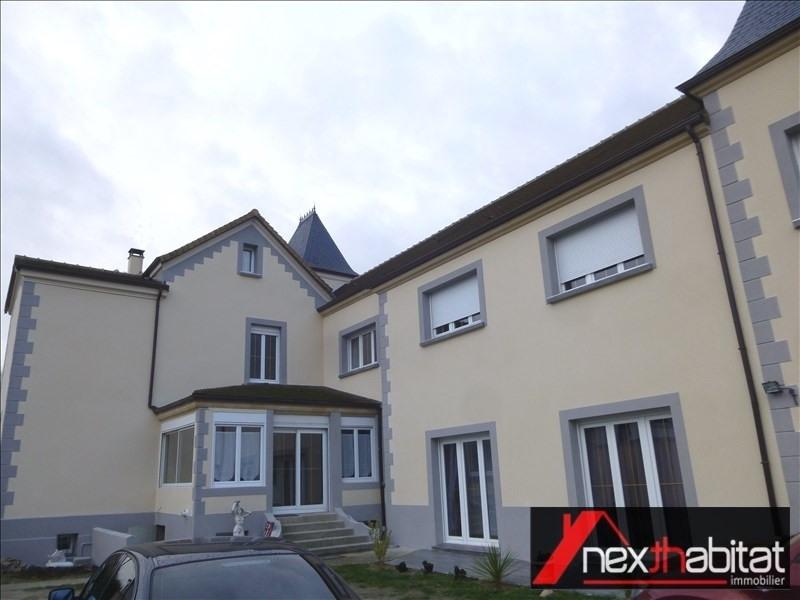 Vente appartement Livry gargan 173000€ - Photo 1