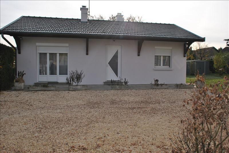 Affitto casa Roanne 530€ +CH - Fotografia 1