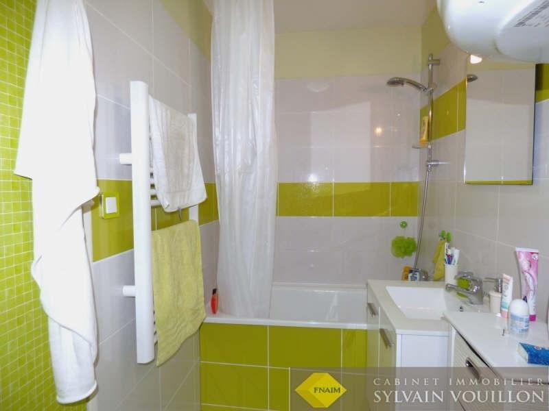 Venta  apartamento Villers sur mer 86000€ - Fotografía 5